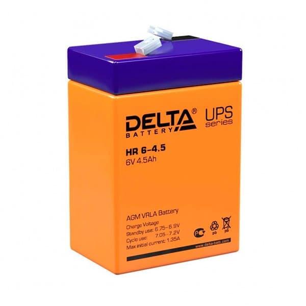 Image result for Delta HR 6-4.5